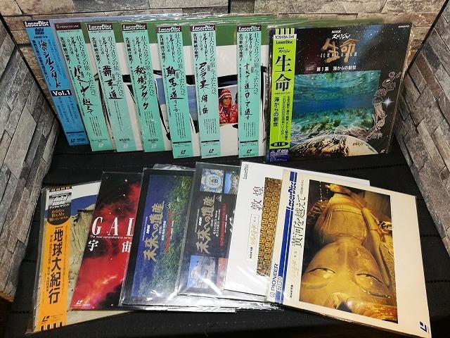 ☆値下げ交渉可!! ★レーザーディスク LD NHK特集 14タイトルセット! j4341_画像1