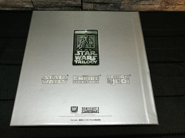 ☆値下げ交渉可!! ★レーザーディスク LD STAR WARS スターウォーズ TRILOGY スペシャル・エディションBOX j4275_画像2