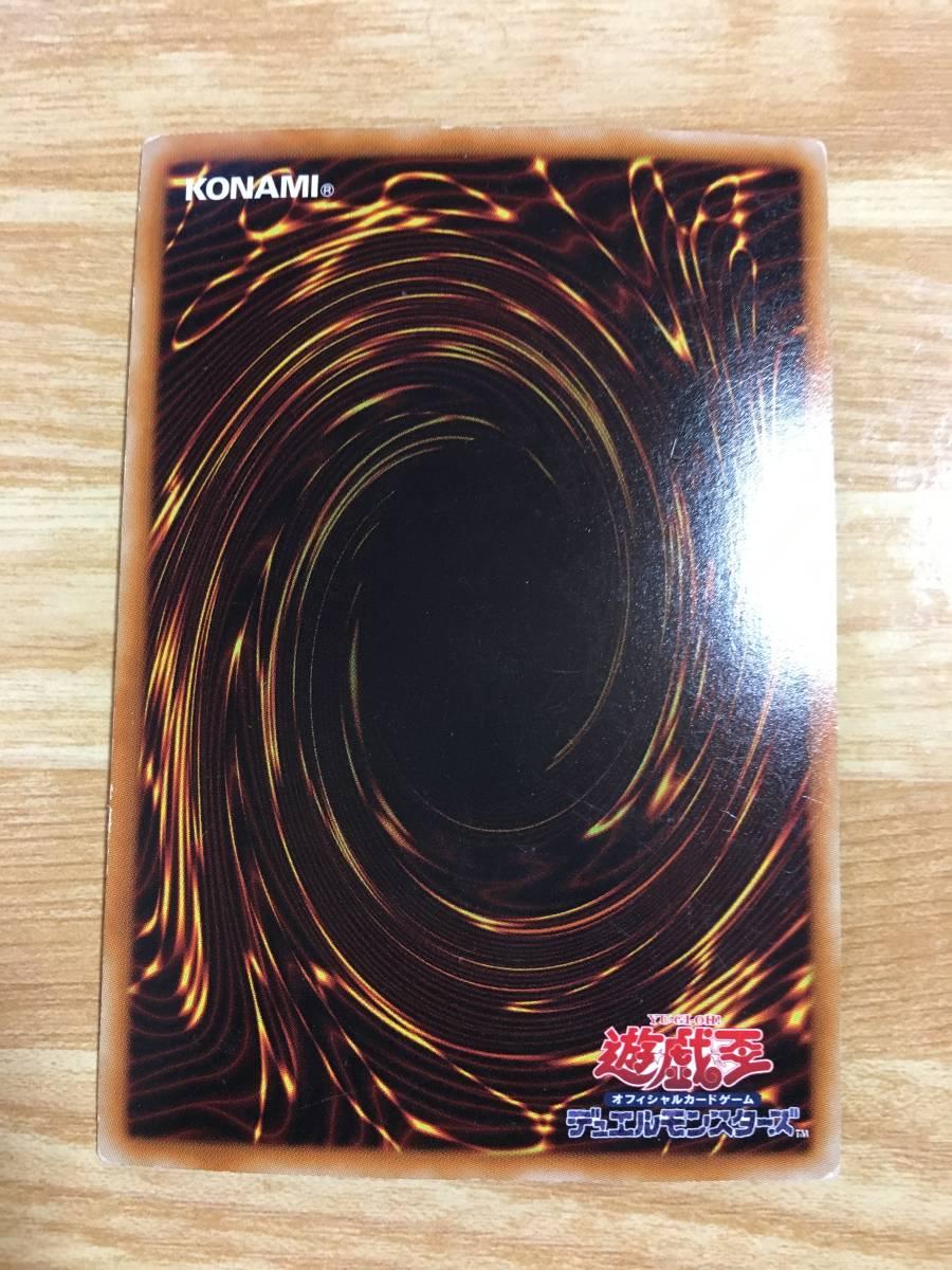 遊戯王カード 調律 スーパーレア_画像2