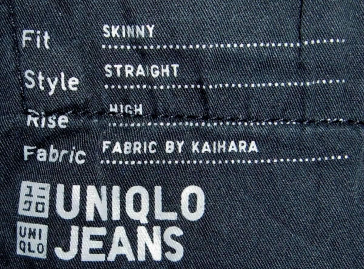 UNIQLO 【強ストレッチ】 W28 (実78-85cm) 【管20-4】 KAIHARA SKINNY / 送料¥198_画像6