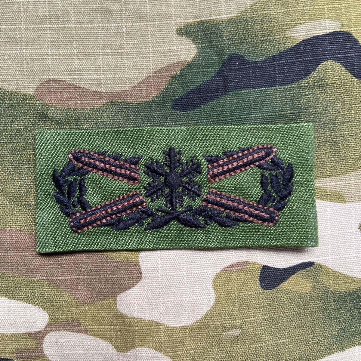 陸上自衛隊 徽章 スキー