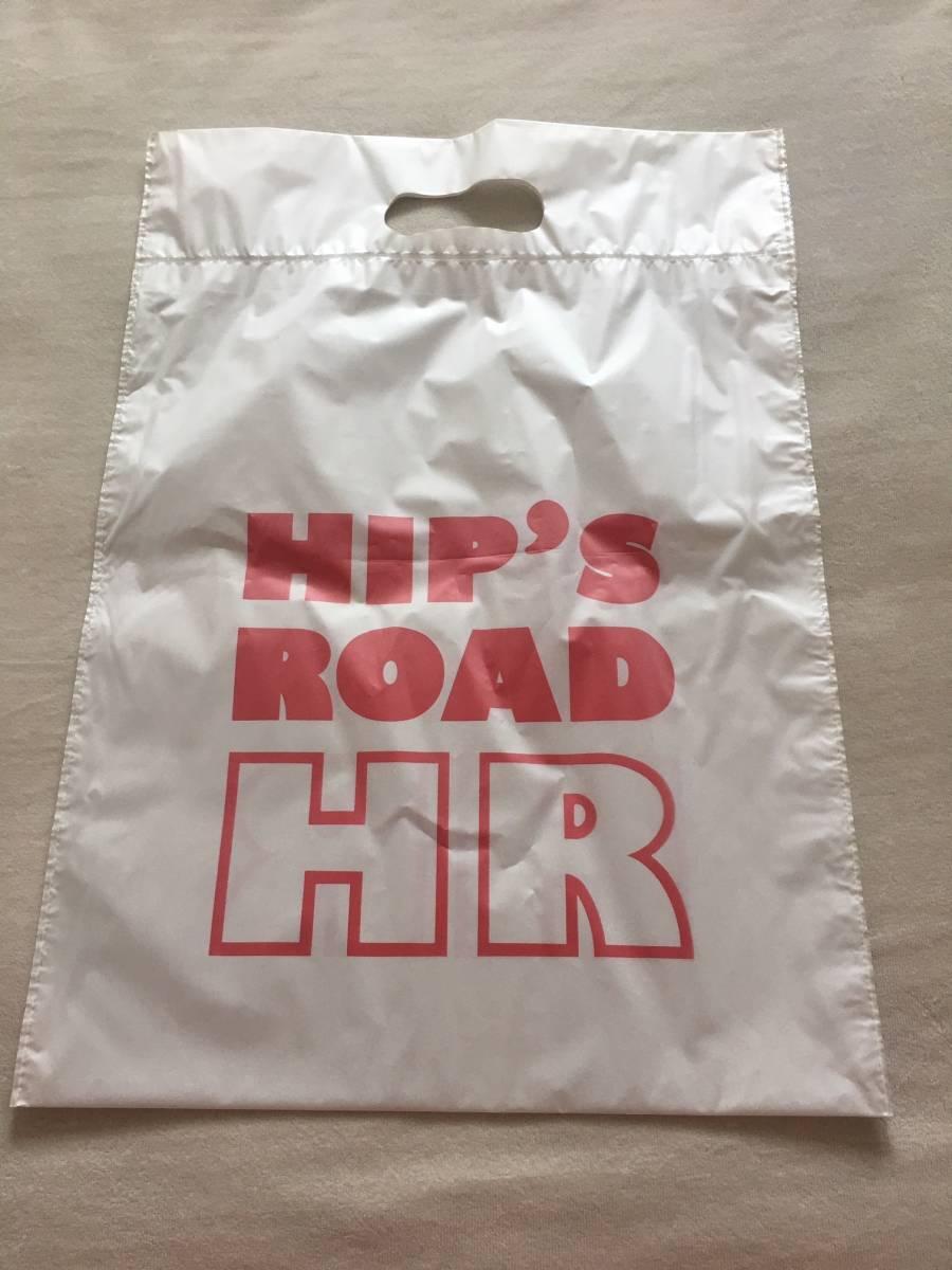 新品!送料無料!HIP'SROAD HR ヒップスロード 袋10枚!手さげタイプ セーラーズSAILORS好きな方やおニャンコクラブファンにお奨め!_画像1