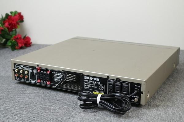 【第一興商】カラオケパワーアンプ(DAM-A100)現状品_画像2