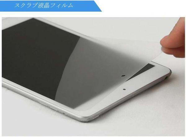 iPad Air/ Air2/ ipad mini 1/2/3フィルム液晶保護スクラプフィルム~ipad 傷防止 指紋防止 液晶保護シート_画像1