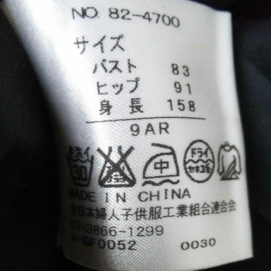 黒×茶半袖 ワンピース