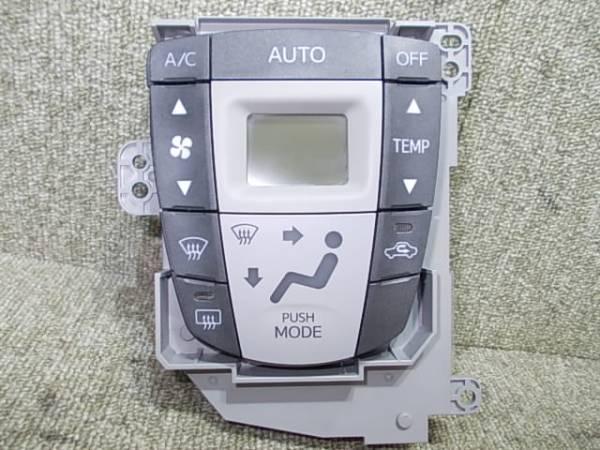 ミライース エアコンスイッチ LA300S 平成24年 オート_画像1