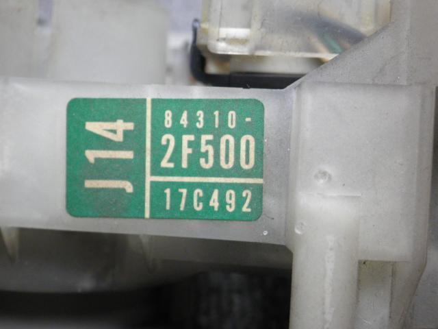 RCH41 レジアス コンビネーションスイッチ_画像4
