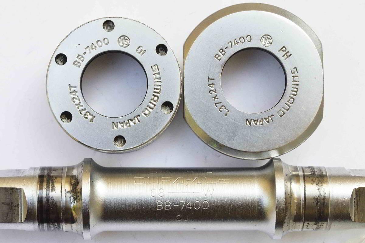 NJS刻印 シマノ DURA-ACE BB-7400 デュラエース・JIS 68mm BBセット 中古_画像2