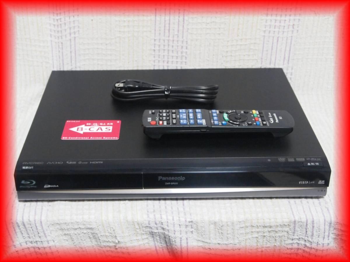 73♪完動品 1TB ブルーレイレコーダー DMR-BR500 新品リモコン♪