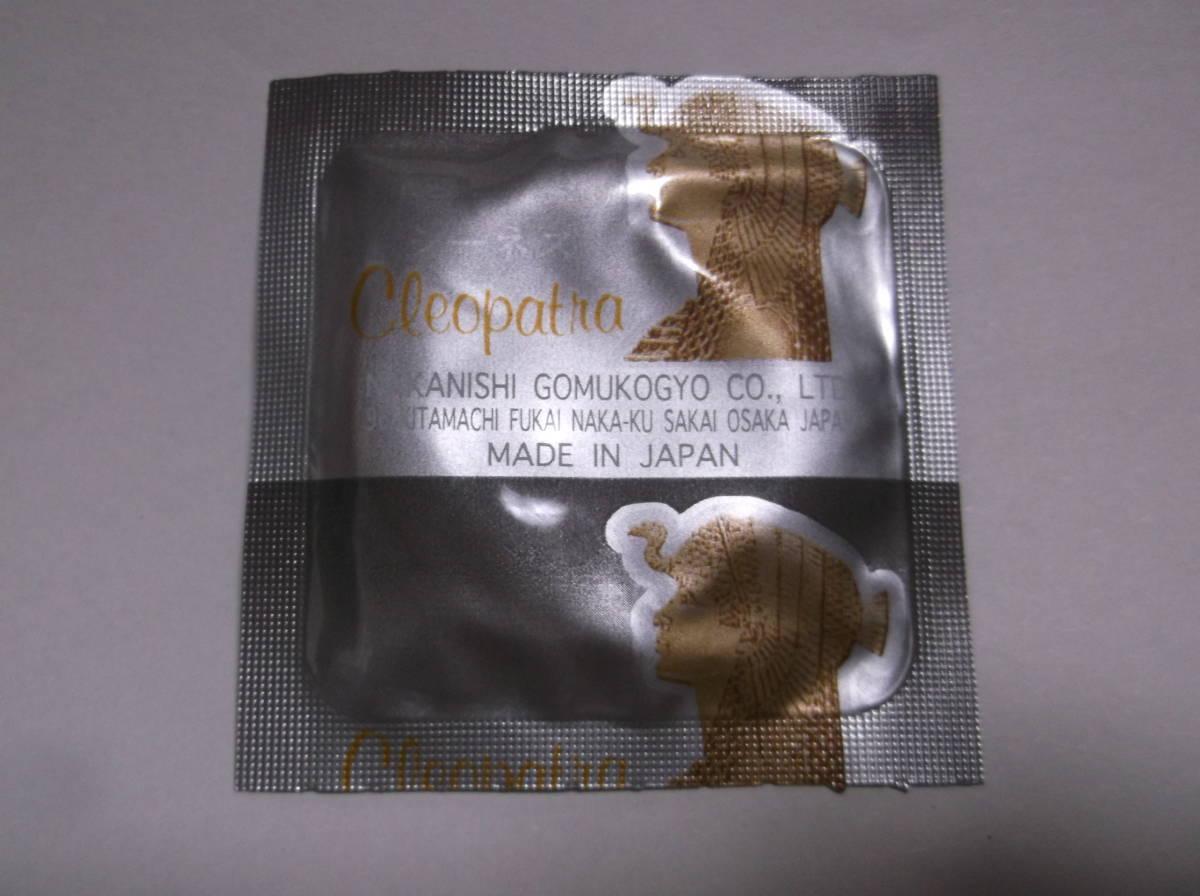 コンドーム 避妊具 _画像1