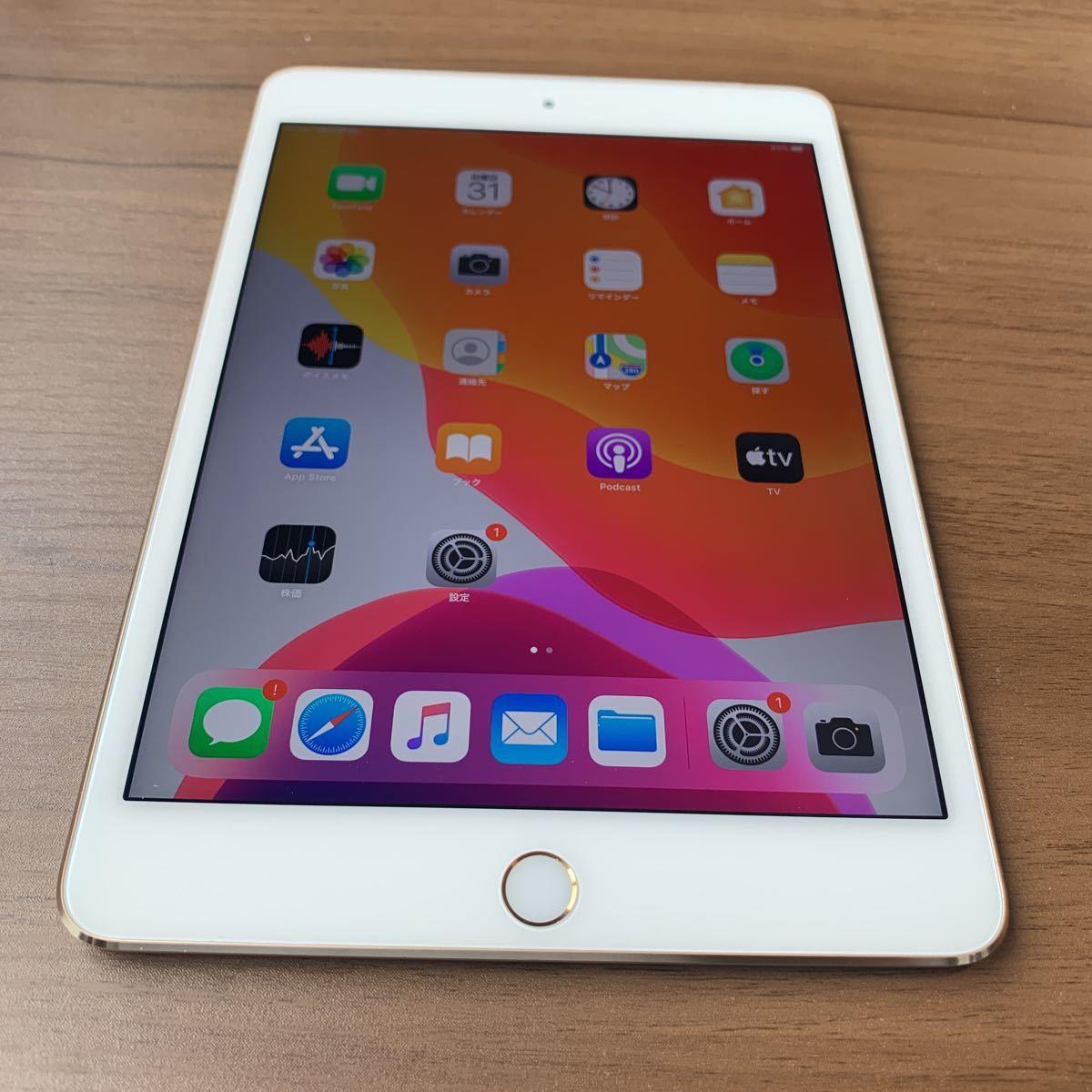 iPad mini4 16G GOLD SIMフリー 中古 美品 1065