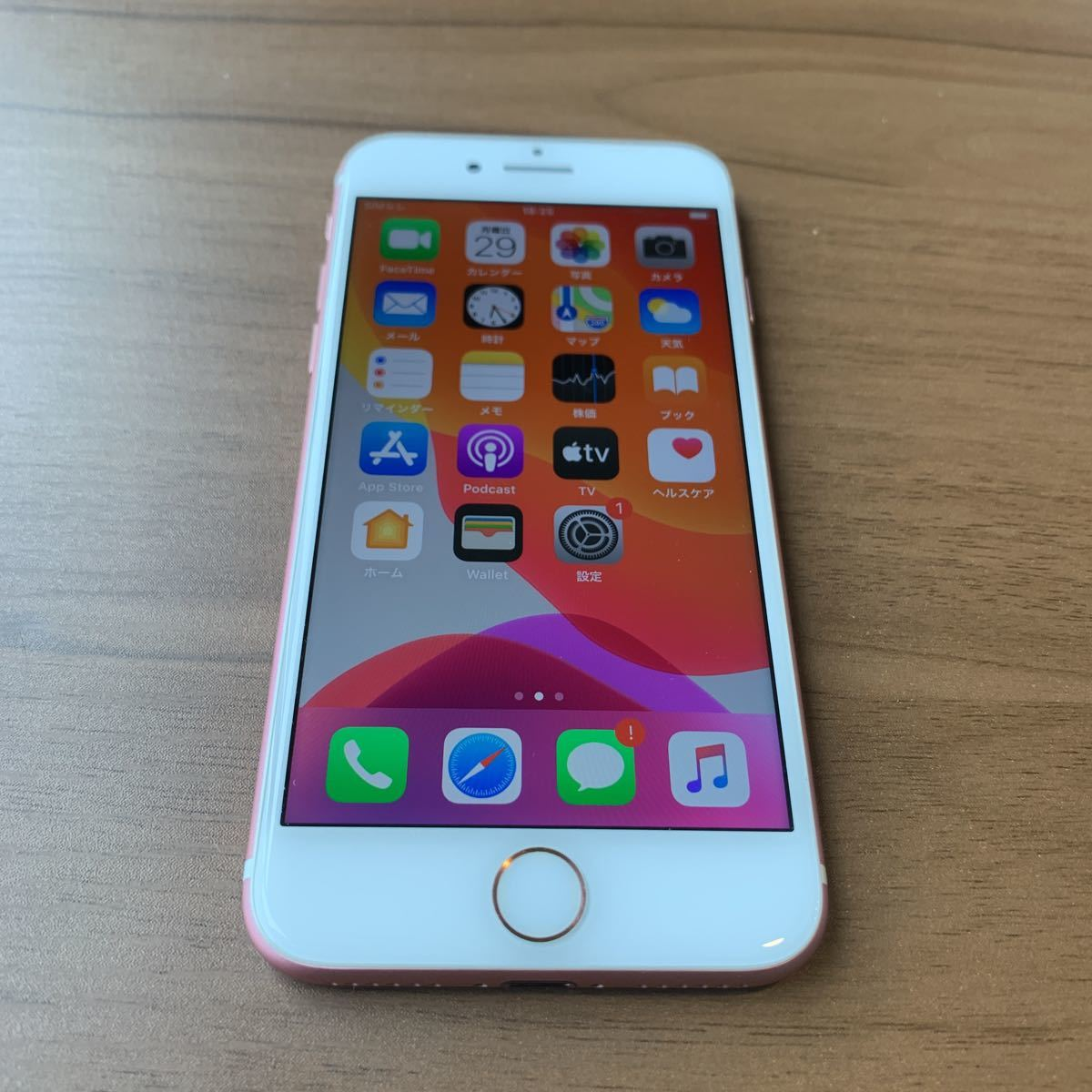 iPhone7 32G Rose GOLD SIMフリー 中古 比較的美品 6596_画像1