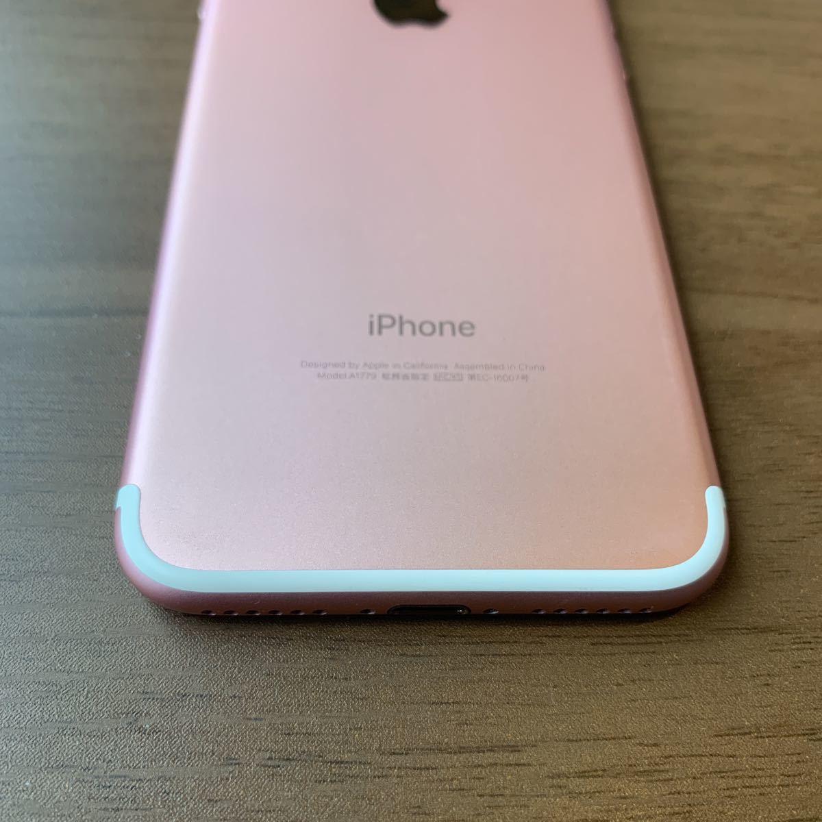 iPhone7 32G Rose GOLD SIMフリー 中古 比較的美品 6596_画像9