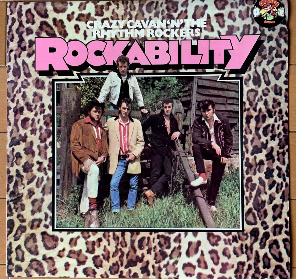 【値下】LP CRAZY CAVAN テッズ ROCKABILITY ロカビリー ネオロカ CHARLY 1976年 TEDS 名盤_画像1