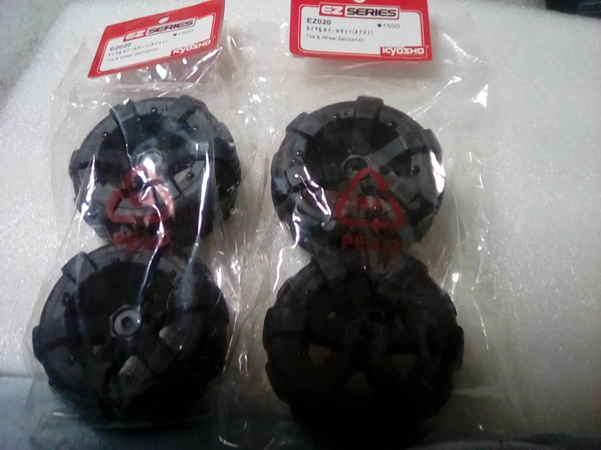 未使用 タイヤとホイールのセット ブラック 直径8,5cm幅3cm EZ 020