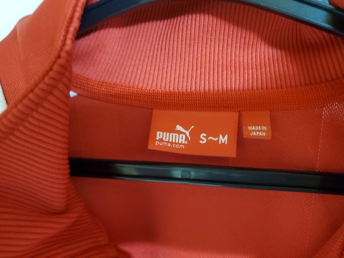 PUMA プーマ ジャージジャケット  size S-M