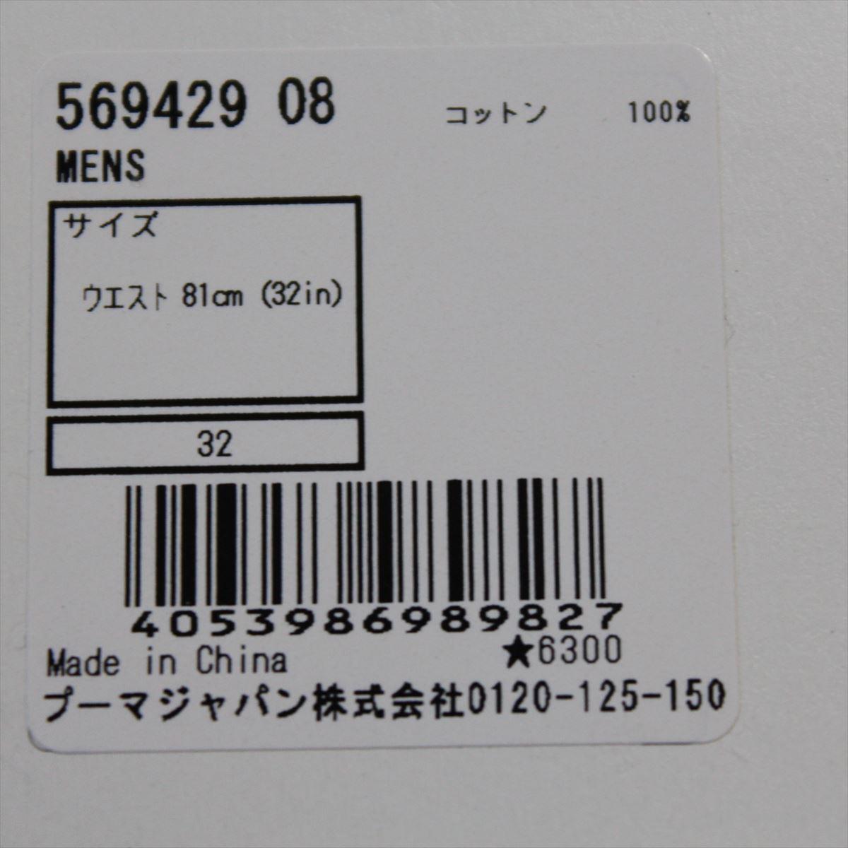 プーマ PUMA メンズ ショートパンツ テニスショーツ ハーフパンツ 短パン ベージュ US32 新品 モノグラム_画像4