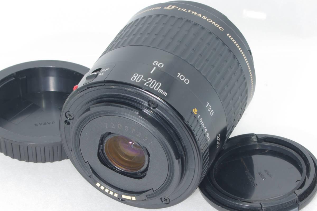 USM 望遠ズーム CANON EF 80-200mm F4.5-5.6 超音波モーター フルサイズ対応 純正レンズキャップ(前後) 実写確認済h_画像5