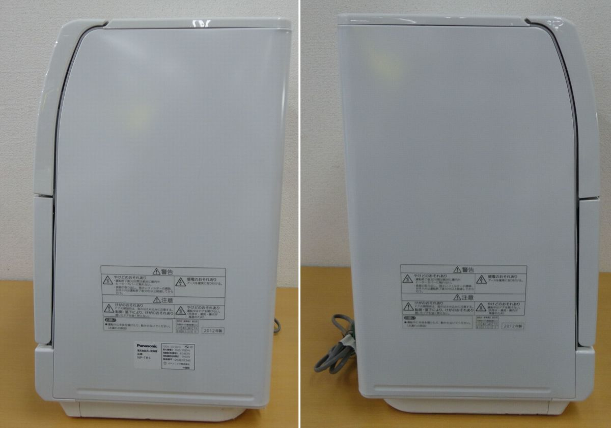 6118T Panasonic パナソニック 電気食器洗い乾燥機 エコナビ NP-TR5 2012年製 らくらく家財便Aランク 店頭渡し歓迎 愛知県半田市_画像2