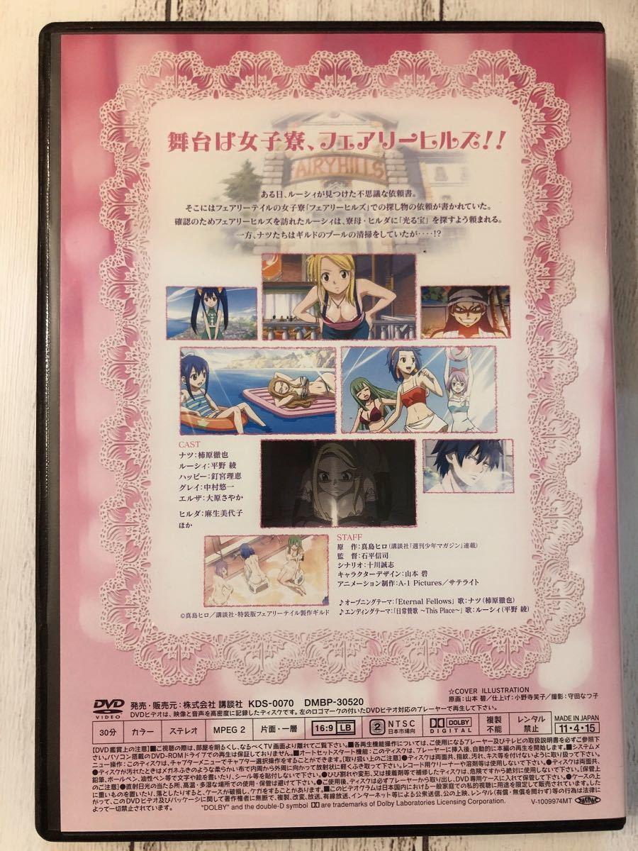 【2本セット】フェアリーテイル テレビアニメ総集編&ようこそフェアリーヒルズ