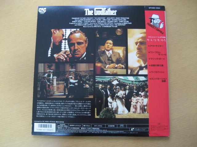 「ゴッドファーザー」「ゴッドファーザーPARTⅡ」「ゴッドファーザーPARTⅢ」3作品セット 帯付き 映画 レーザーディスク LD_画像3
