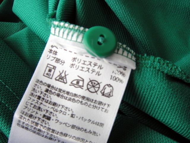 アディダス adidas CLIMA-LITE 吸汗速乾テクノロジー ストレッチ素材 スリーストライプライン ポロシャツ 古着