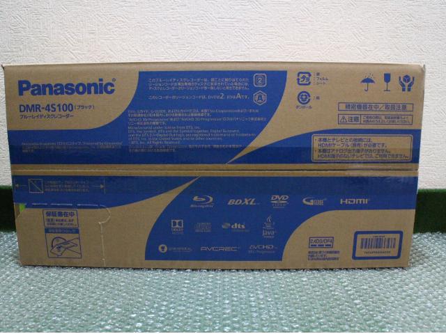 【新品】パナソニック おうちクラウドディーガ DMR-4S100 ブルーレイレコーダー