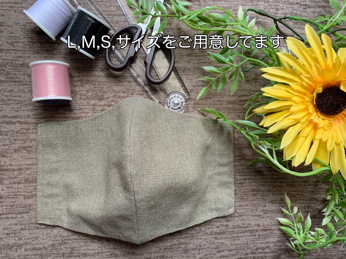 麻(リネン)生地&ダブルガーゼ  立体インナー ハンドメイド 夏用 モスグリーン
