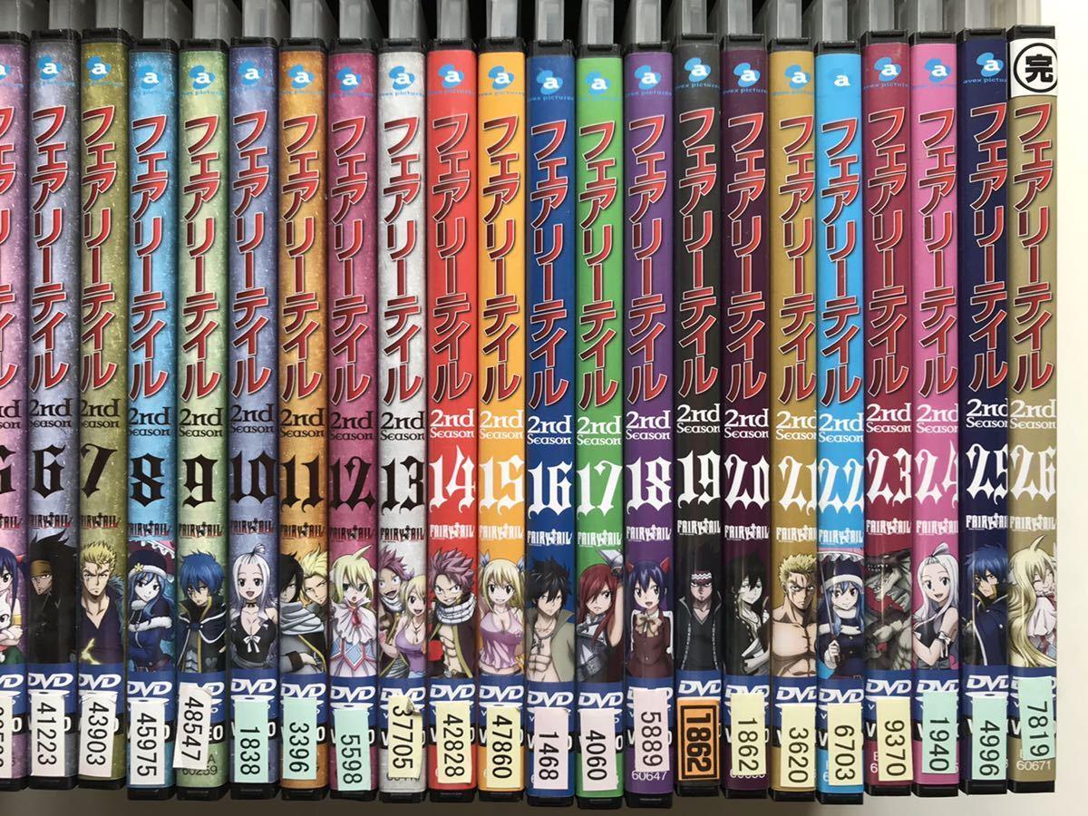 フェアリーテイル FAIRY TAIL 全44巻 + 2nd Season 全26巻 計70巻セット DVD 全巻 レンタル落ち 即決 送料無料