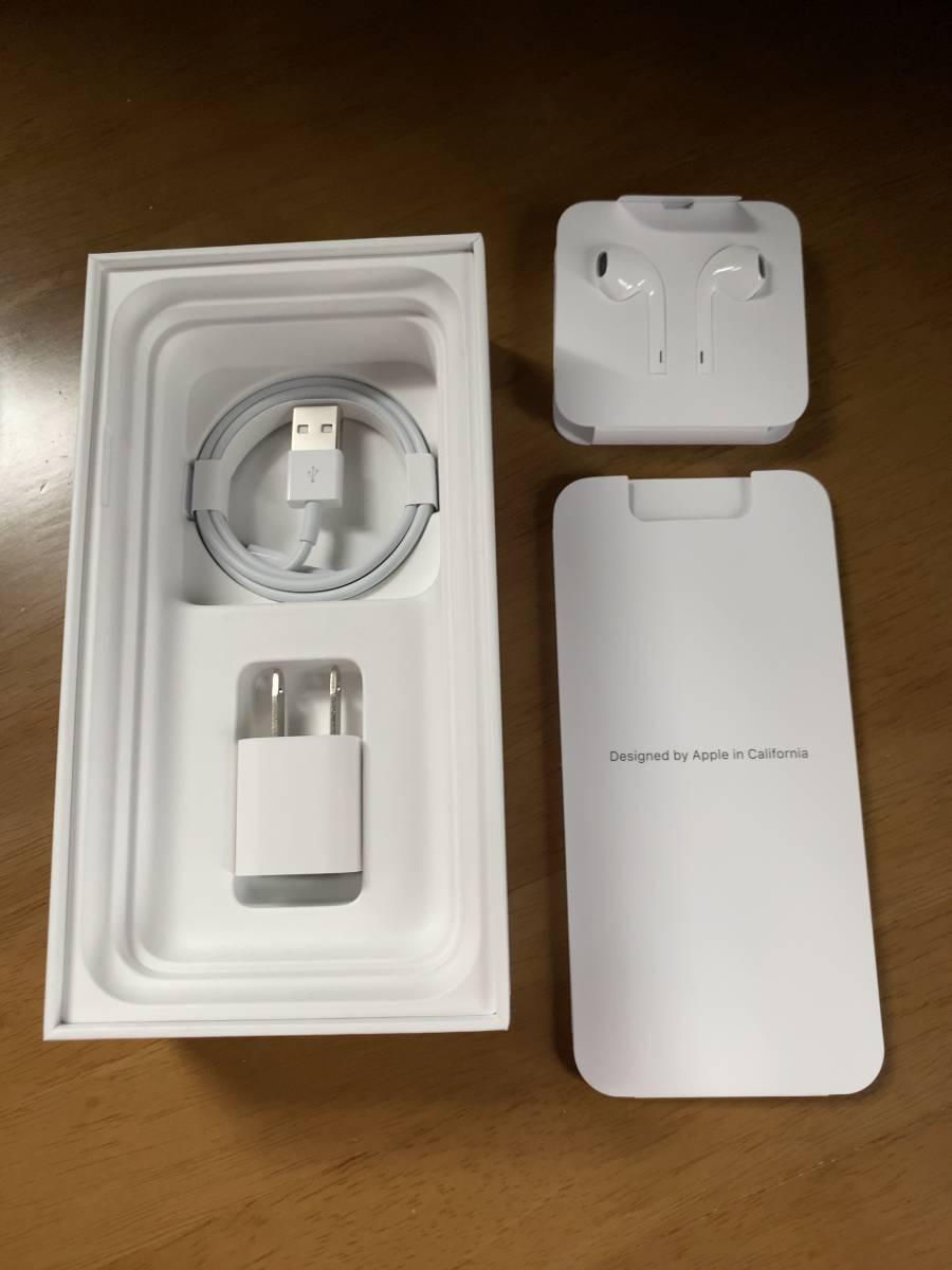 新品 iPhone11 ホワイト256GB アップルストア購入国内SIMフリー版_画像2