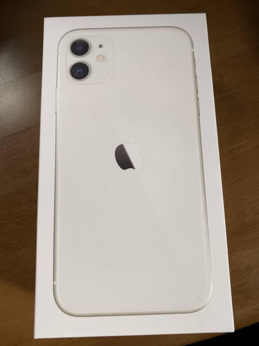 新品 iPhone11 ホワイト256GB アップルストア購入国内SIMフリー版_画像4