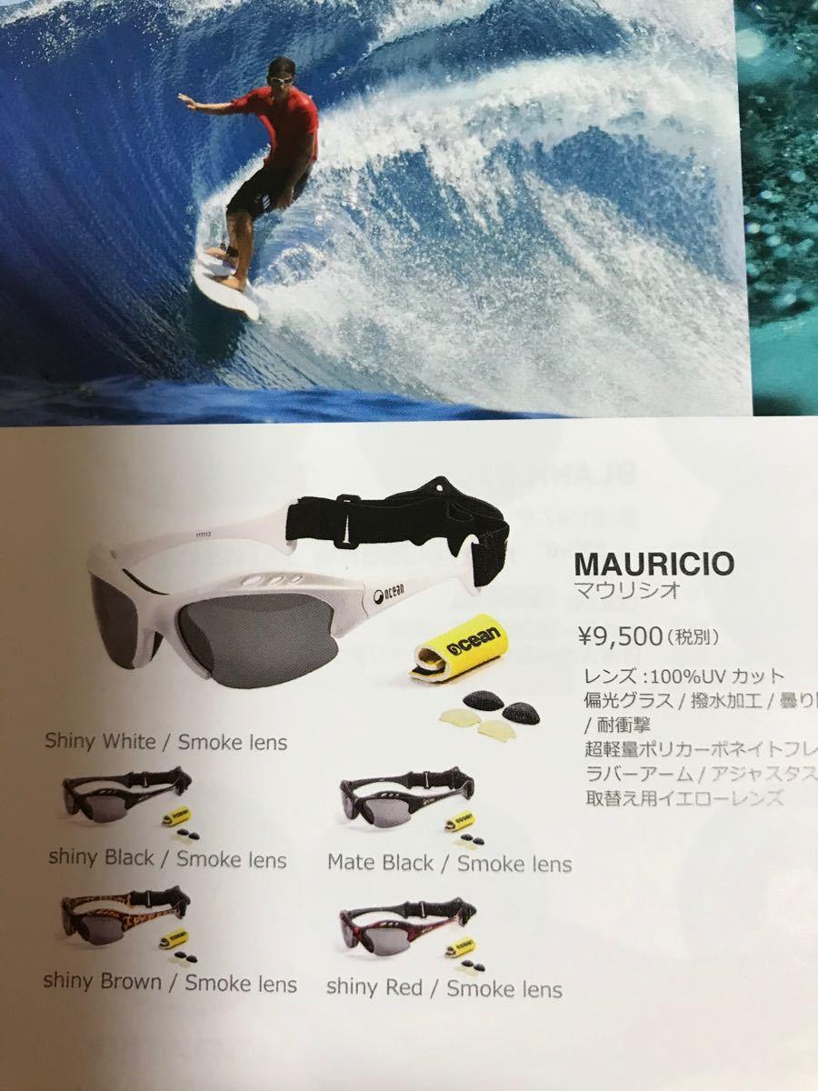 oceanサーフサングラス ホワイト スポーツサングラス