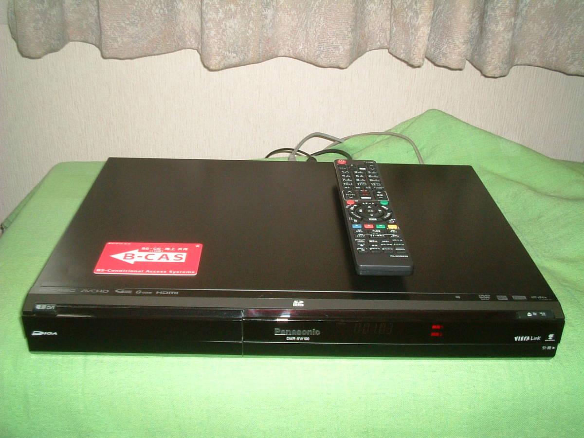1ヶ月保証 パナソニック DMR-XW100  HDD/DVD/ レコーダー 2番組同時録画 動作確認済 新品リモコン  B-CASカード付_画像1