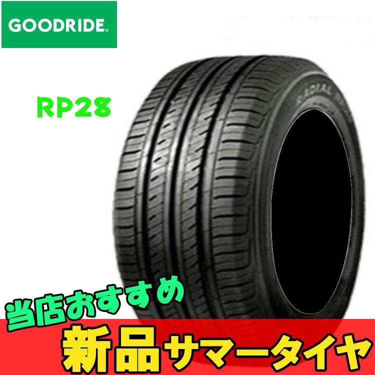 14インチ 2本 155/65R14 75T 輸入 低燃費 ベーシック 夏 サマータイヤ グッドライド RP28 GOODRIDE RP28 要納期確認_GOODRIDE65