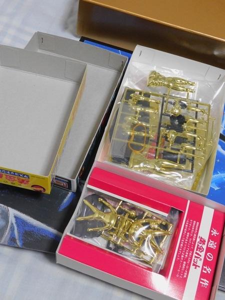 LD-BOX 黄金バット 全2BOXセット 復刻版プラモ付 1960年代 昭和_画像2