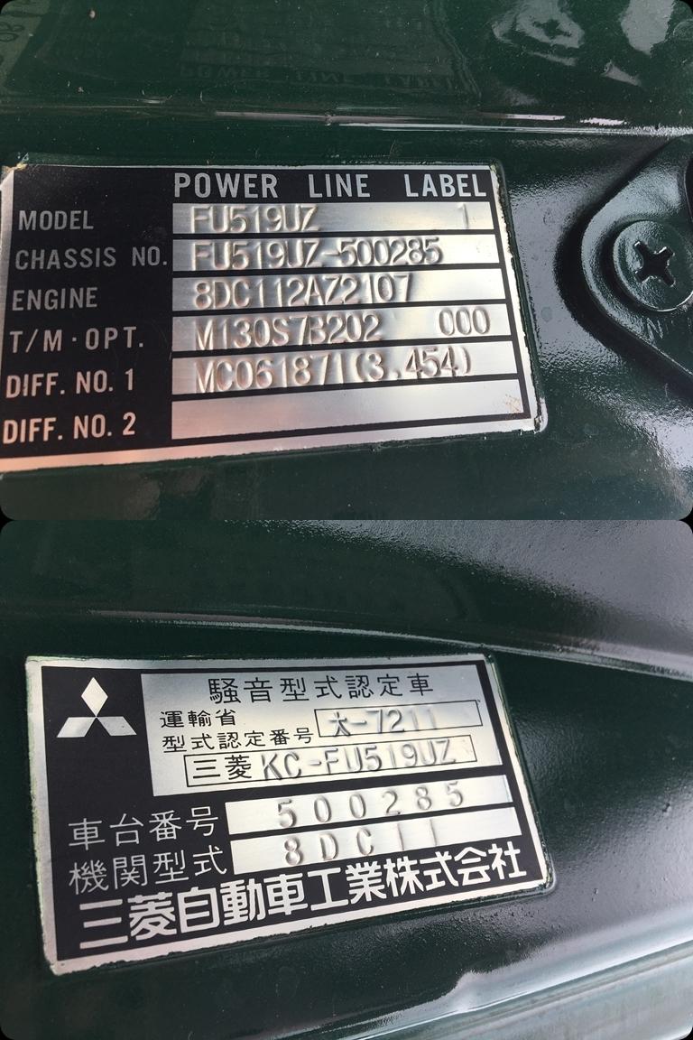 ★スーパーグレート/スクラップ運搬車・平ボディ/H9年★_画像6