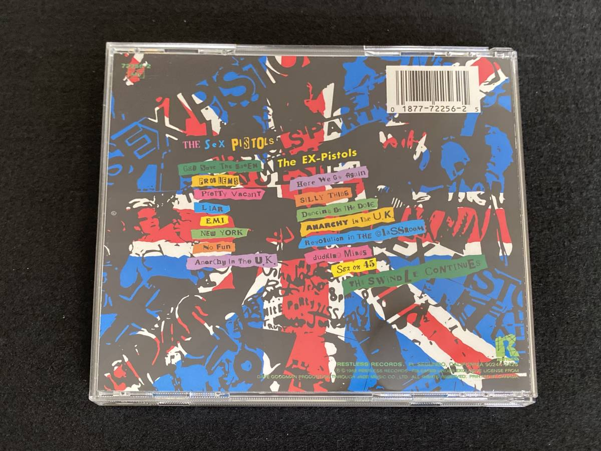 The Sex Pistols & The Ex Pistols / The Swindle Continues CD