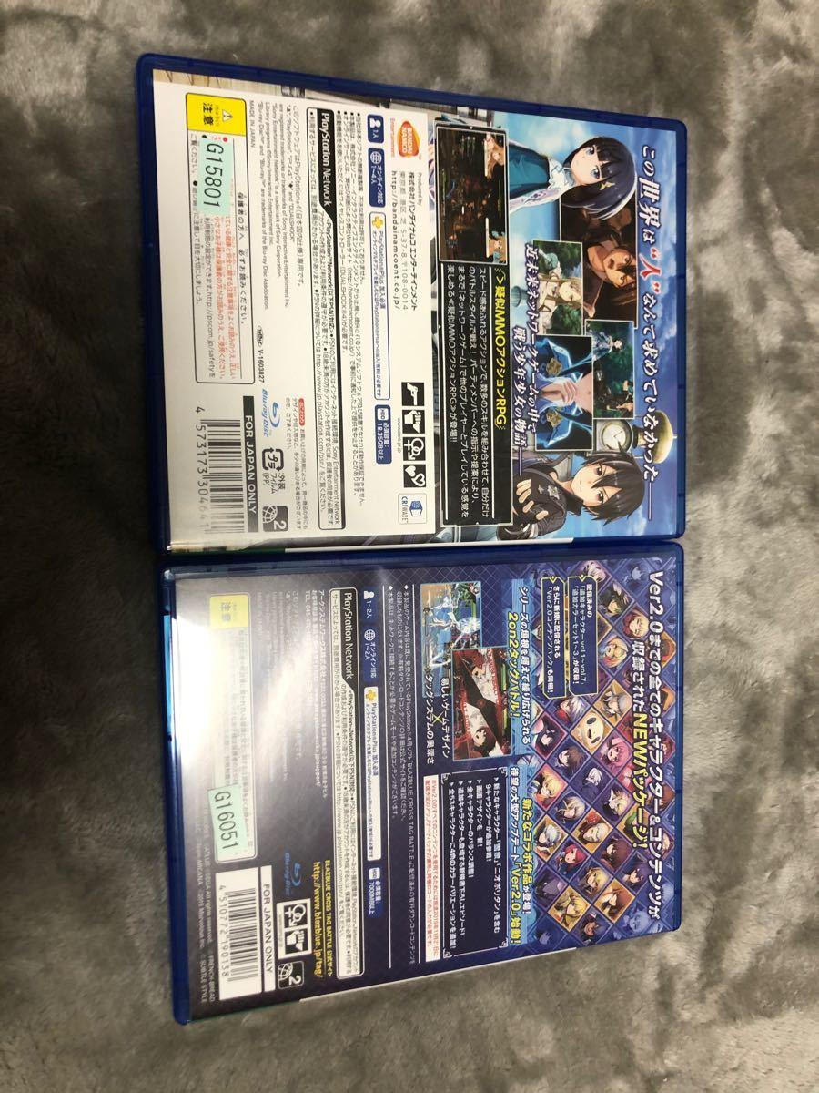 PS4ソフトSAOホロウリアリゼーション BLAZBLUE 値下げ交渉無し!
