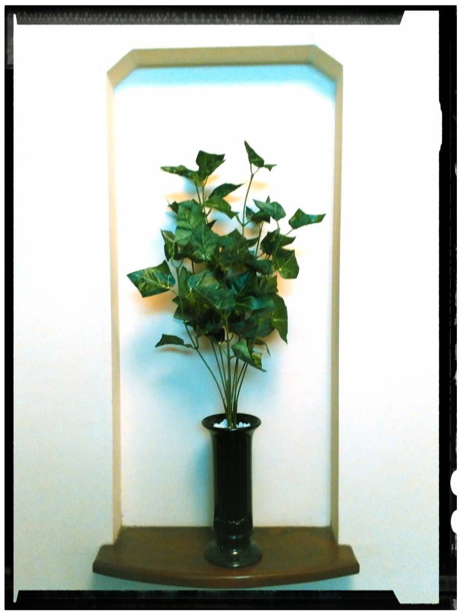 花器付観葉植物 インテリアグリーンB87