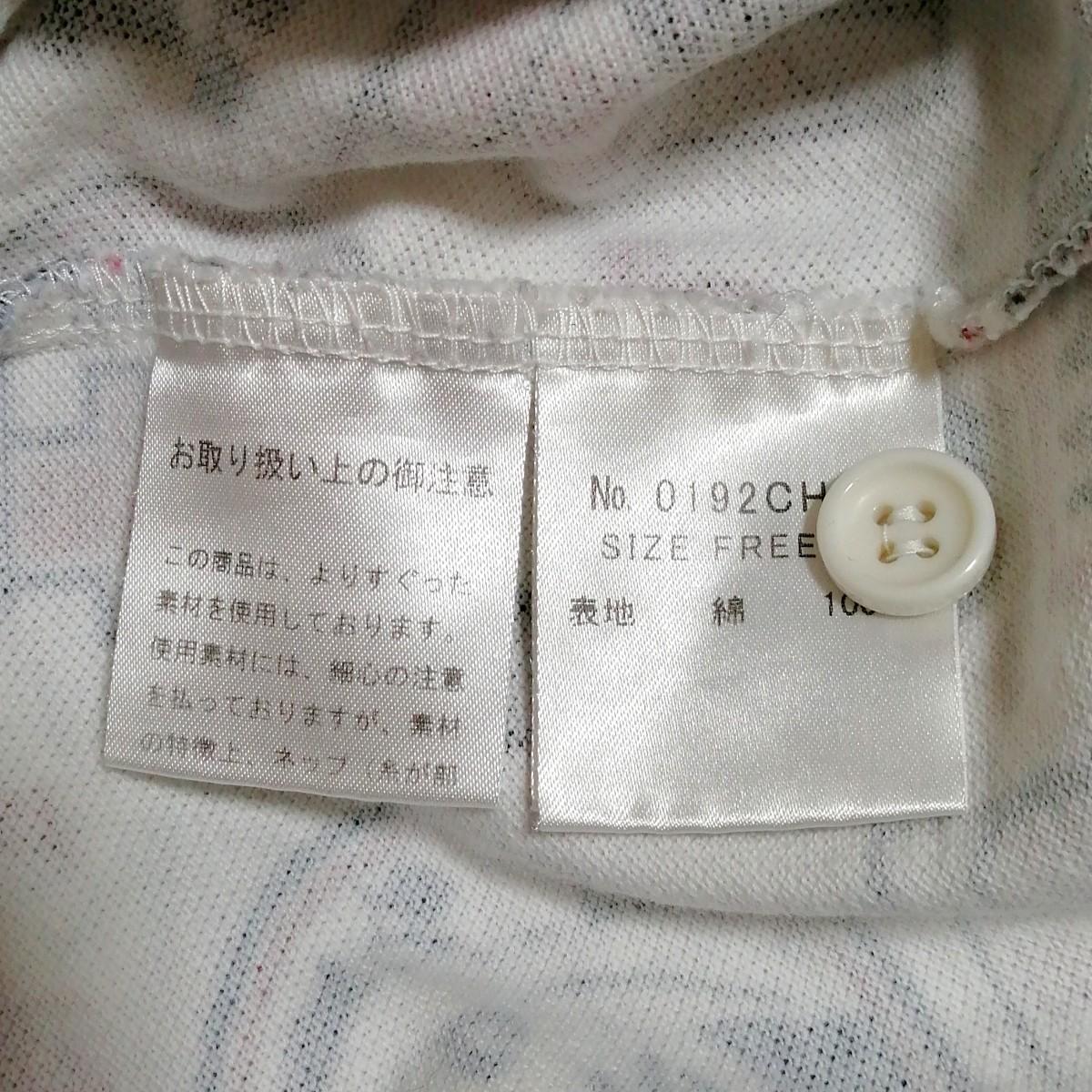 HYSTERIC GLAMOUR ヒステリックグラマー 総柄ポロシャツ ヒスグラ