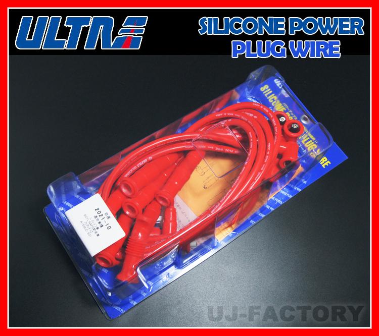 【ULTRA/ウルトラ】シリコーン(シリコン)パワープラグコード★BENZ(ベンツ)190E 2.3-16/W201 E-201034/1029 DOHC (2.3) 1984~1988_※車種により形状・本数は異なります。