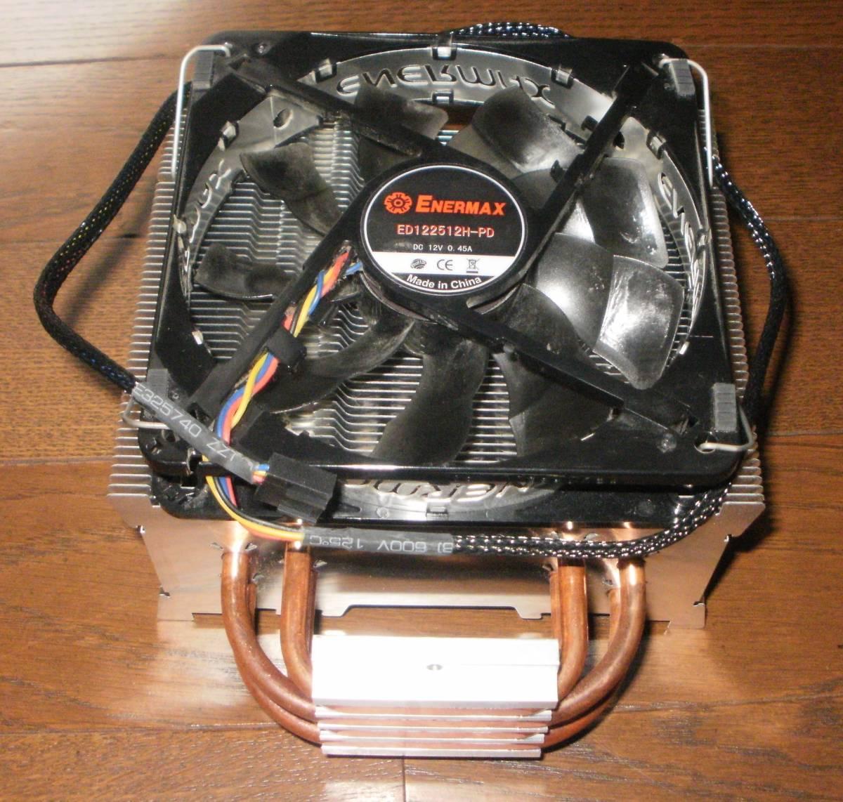 ENERMAX社のCPUファン、ETS-T40-TB