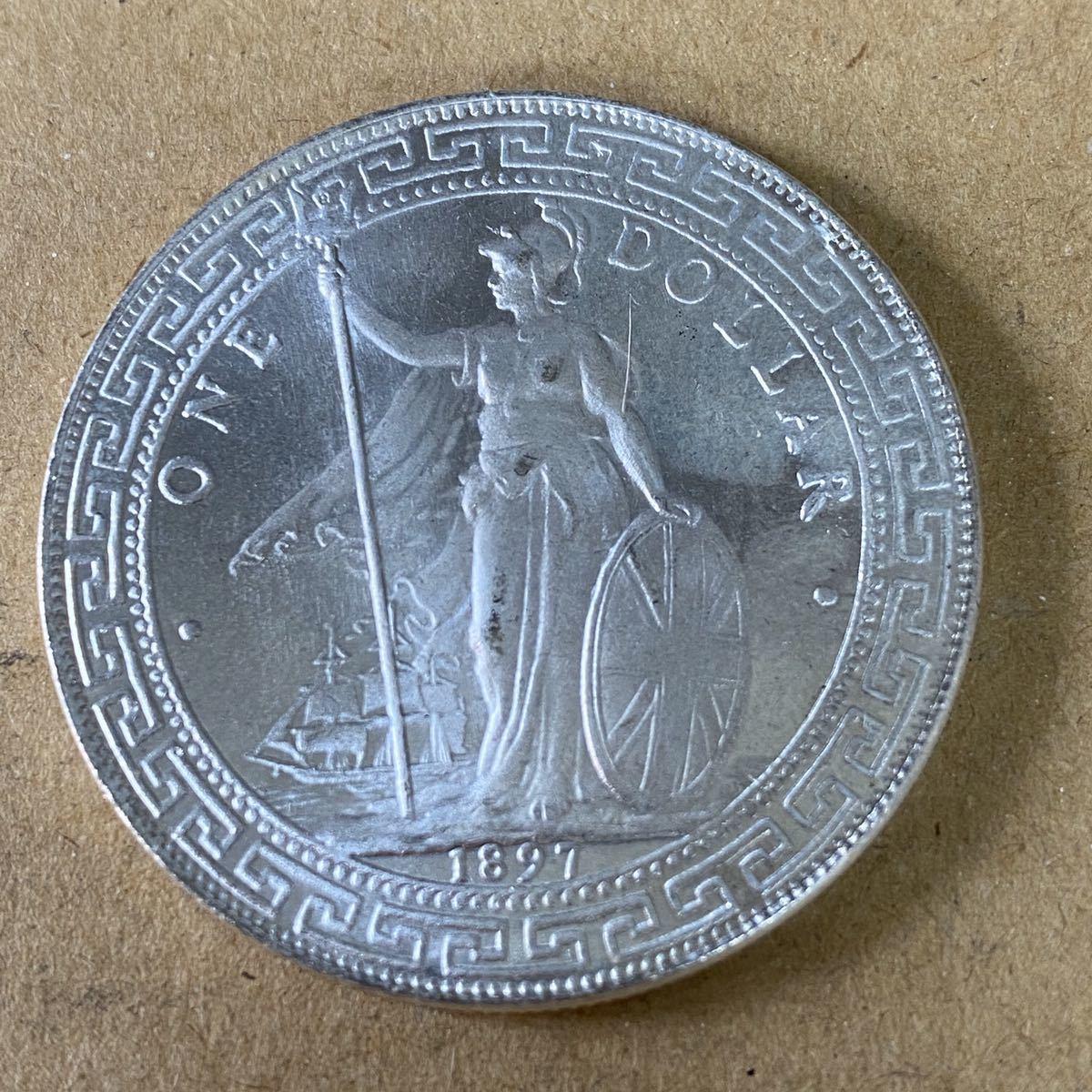 Z35 外国硬貨 香港 1ドル 貿易銀 1897年 イギリス領 壹圓 約27グラム 大型銀貨