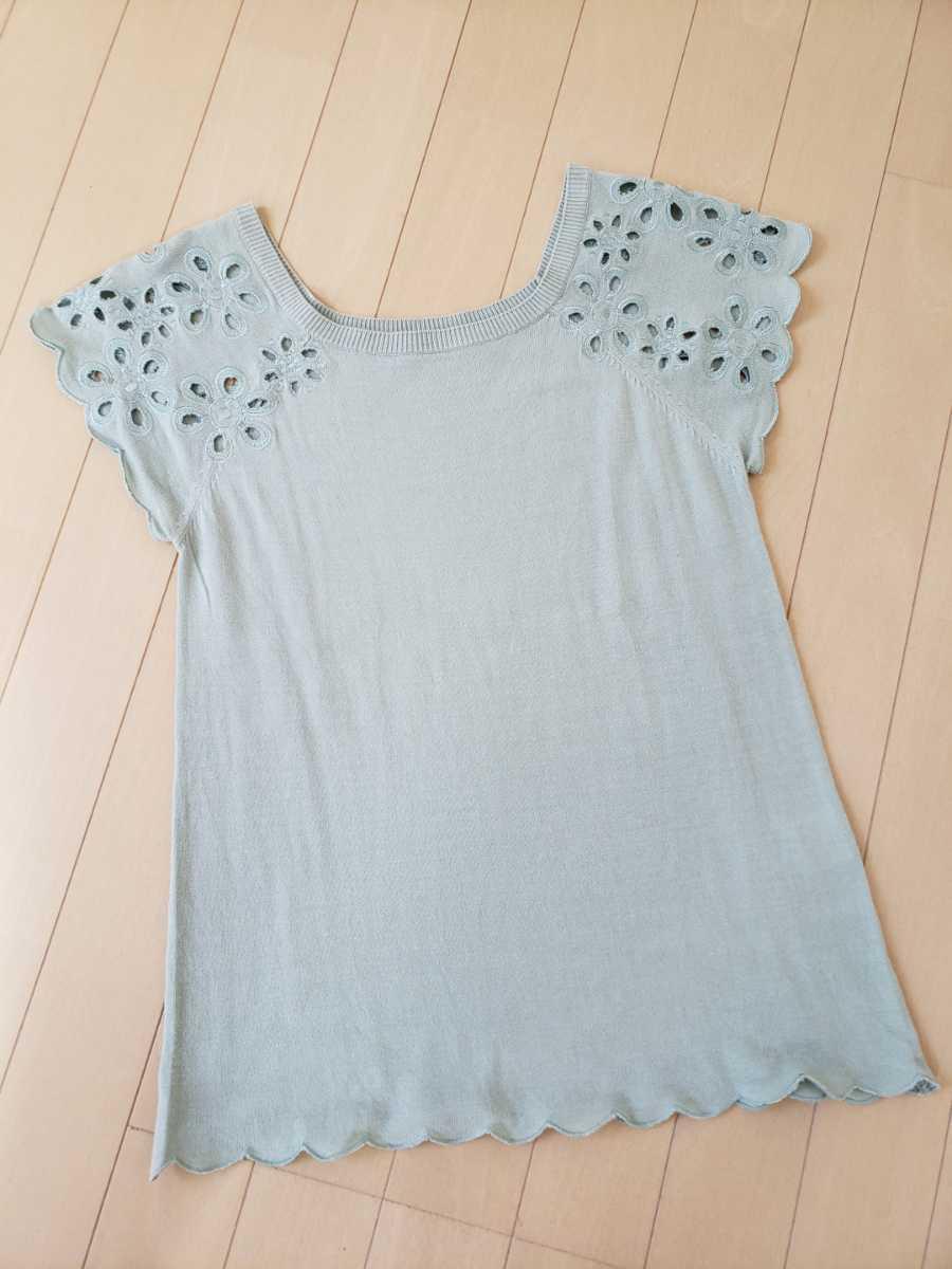 リランドチュール ショルダーレース 半袖サマーニット カットソー トップス スモーキーブルー ミント 水色 アルページュ 半袖Tシャツ