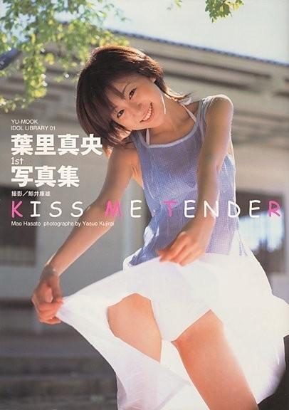 KISS ME TENDER[葉里真央(モデル)][ゆうパケット送料無料](s5777)(SK-01)_画像1