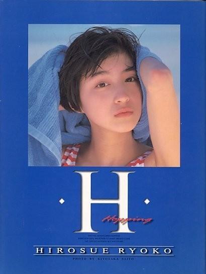 H(hopping)[広末涼子(モデル)][ゆうパケット送料無料](s5768)(WKS-01)_画像1
