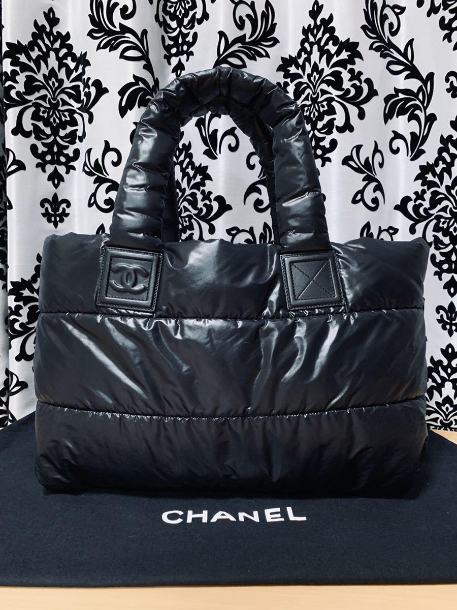 未使用 シャネル CHANEL コココクーン MM トート バッグ ブラック 保存袋 付属