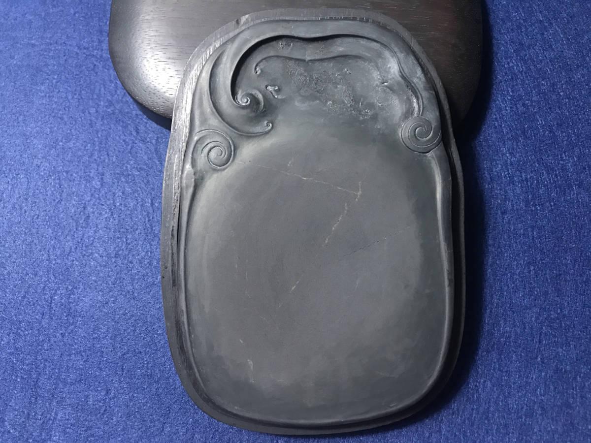 中国古玩 美術品 文房 書道具 古墨 硯 端溪硯