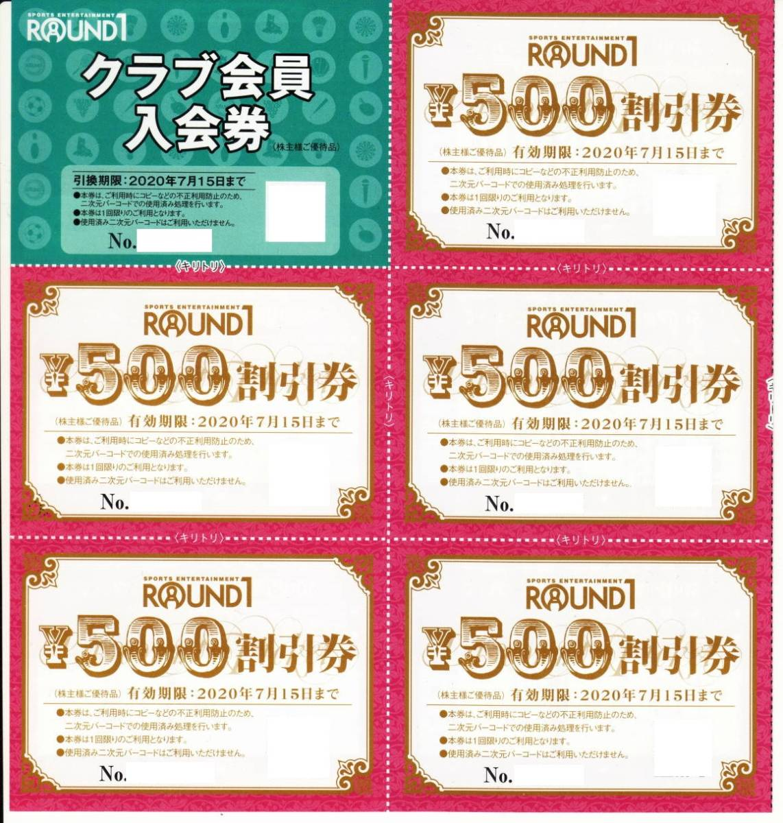 ROUND ONE shareholders discount ticket (500 yen × 5) such as the expiration date is extended