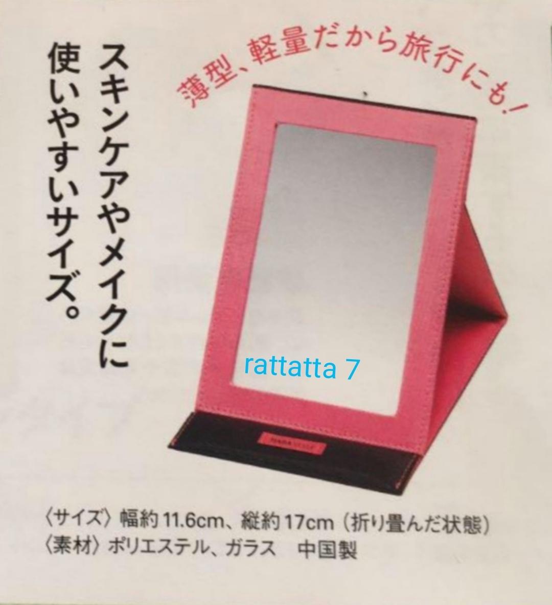 ☆HABA☆ハーバー☆福袋2019☆すっきりボックス☆スタンドミラー☆セット☆収納ボックス☆メイク☆コスメ_画像9